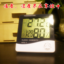 Promo offer Electronic thermometer humidity meter clear large screen alarm clock silent hand parrot essential