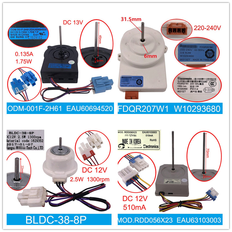 ODM-001F-2H61 EAU60694520/ODM-001F-2F23 EAU60694508/MOD.RDD056X23 EAU63103003/MOD.RDD056X22 EAU63103002/FDQR207W1/BLDC-38-8P