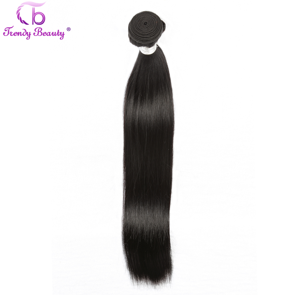 Trendy Beauty Hair Brazilian Straight Remy Hair 100 Human Hair Weave Bundles 8 26 inches Double