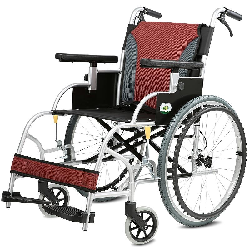 все цены на Cofoe High Quality Light Wheel Chair Ti-aluminum Alloy Folding Portable Wheelchair 22 онлайн