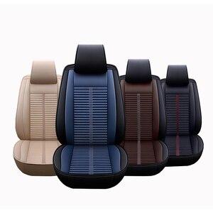Image 5 - Nuevas fundas de cuero universales para asiento de coche, para Honda accord 7 8 9 civic CRV CR V 2017 2016 2015 2014 2013 2012 2011 2010 2009 2008