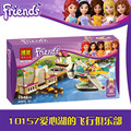 2015 Bela Friends Series Love Lake Flying Club Model 10157 Building Blocks S235 Lepin