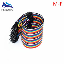 40pcs dupont cable jumper wire dupont line male to female dupont line 20cm 1P 40P