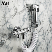 Handheld Bidet Spray Shower Set Wall Bracket Toilet Sprayer Bidets Faucet Wall Mounted Square/Round Bathroom Accessories