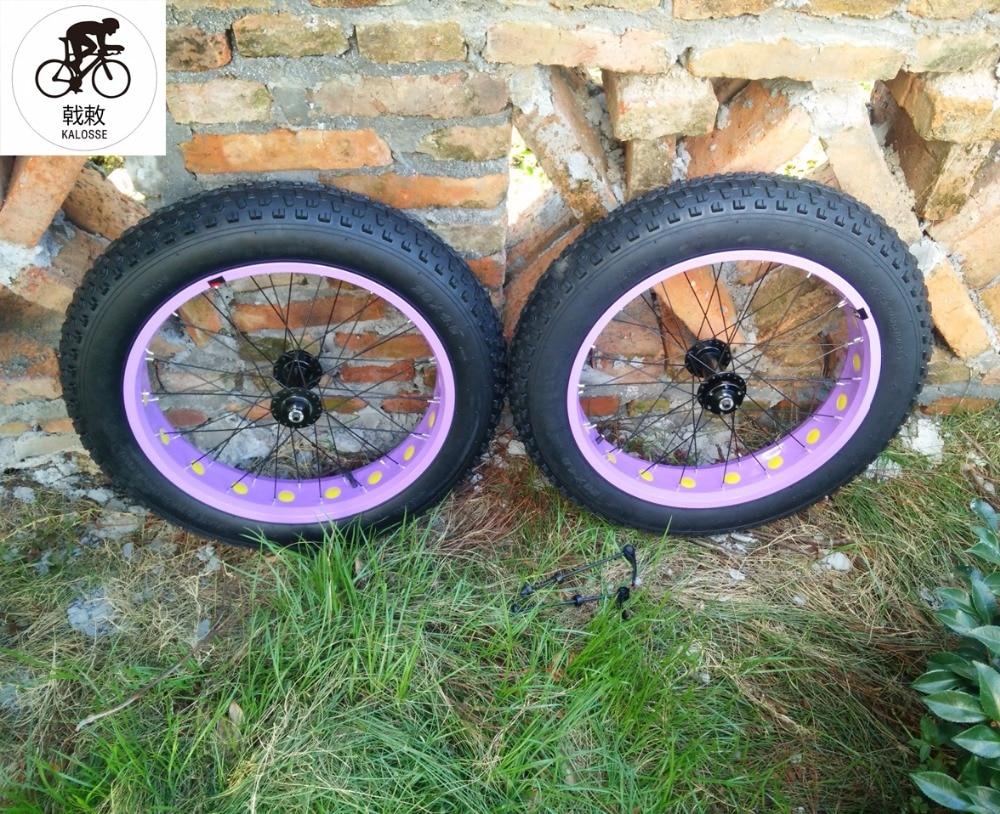 Kalosse Fat Bike 20 Inch Wheels Tubes Tires 135 190mm Snow Bicycle Wheels Beach Bicycle Wheels 20 4 0 Tires Bicycle Wheel Aliexpress