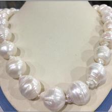 Большой 15-23 мм белый Необычное барокко жемчужное Цепочки и ожерелья диск застежка