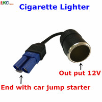 100pcs/lot DHL Free EC 5 Wire Cigarette Lighter Socket Adaptor for 12v car jump starter Power Source
