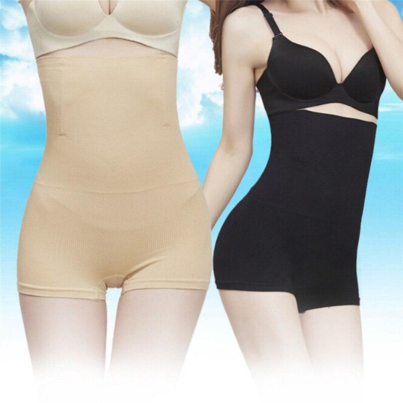 Women New Slim Pantie Sex High Waist Thigh Hip Shaper Body Shaperwear Slimming Short Pants Black Skin Color Control Pants