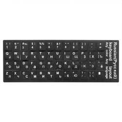 Водостойкие стандартные наклейки на клавиатуру на русском языке макет с буквами на кнопках алфавит для компьютерной клавиатуры защитная