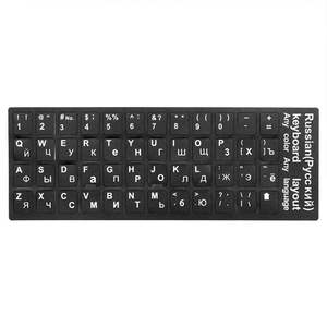 Waterproof Standard Russian Language Keyboard Stickers Layout with Button Letters Alphabet for Computer Keyboard Protective Film