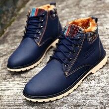 Острым синий модные Мужские ботинки плюшевые меховые теплые Водонепроницаемый мужские зимние сапоги на шнуровке мужские зимние сапоги без каблука кожа Тактические Загрузки
