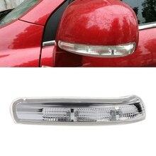 Высокое качество заднего вида указатель поворота левая сторона зеркала светодиодные лампы для Chevrolet Captiva 2007-Новинка 2014 года доставка