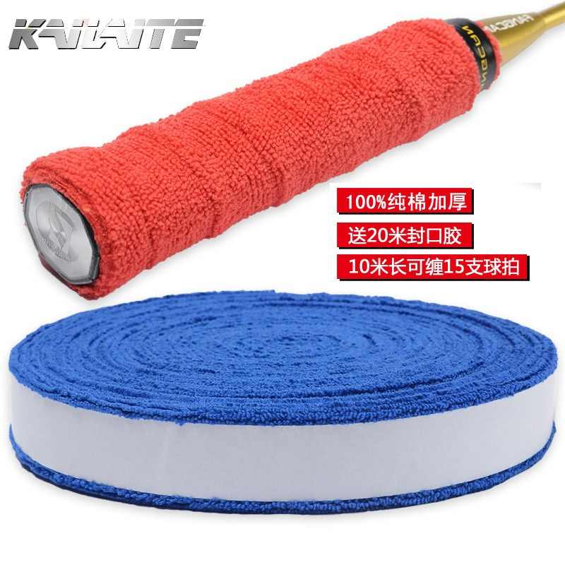 KAILITE Anti-slip badminton tennis Cotton 1 Reel 10M Towel glue grip overgrips badminton racket overgrips 6 Colors
