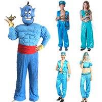 Adult Aladdin Muscle Costume for Men Cosplay Aladdin Jasmine Princess Arabian Prince Cosplay Costume