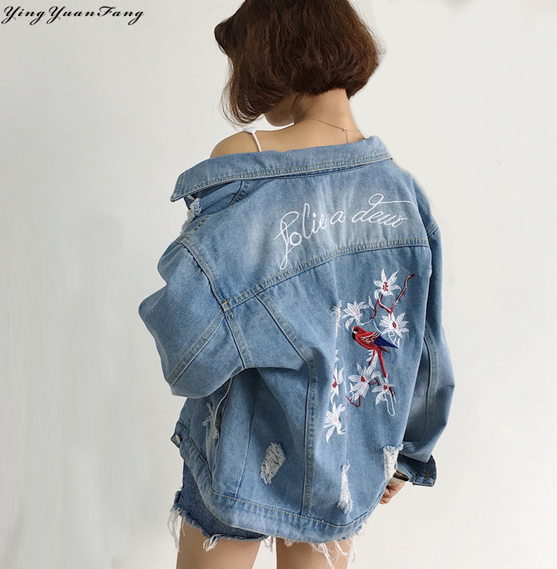YingYuanFang Fashion Women's frayed loose floral embroidery single-breasted lapel denim jacket with holes