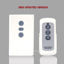 New updated version Wireless Remote Controller and Receiving Controller for Electric Projector Screens pantalla proyector