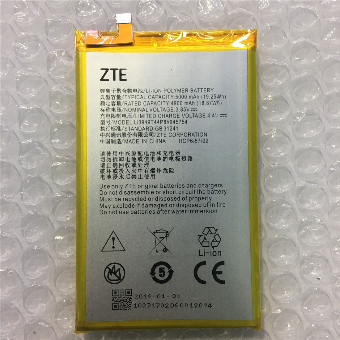 Original 5000mAh Li3949T44P8h945754 Battery For ZTE Blade A2 Plus BV0730 A2Plus / ZTE Blade A610 Plus Battery