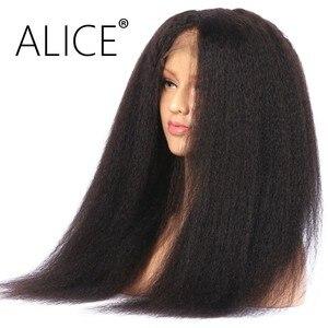 Image 2 - Parrucche per capelli umani anteriori in pizzo dritto crespo ALICE nodi sbiancati brasiliani senza capelli Remy Glueless 13*4 con capelli per bambini densità 130%