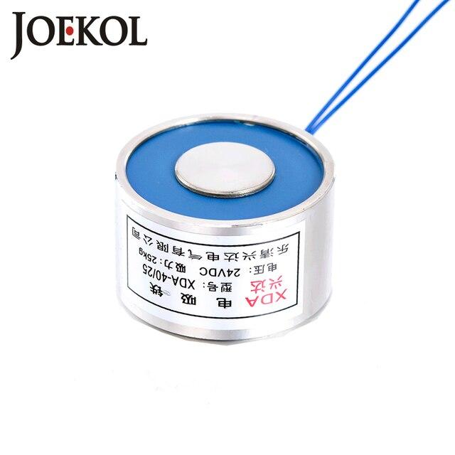 JK40/30 30KG/300N Holding Electric Magnet Lifting Solenoid Sucker Electromagnet DC 6V 12V 24V Non-standard custom