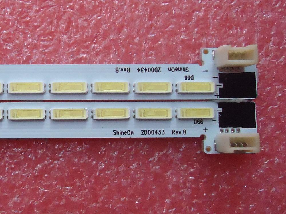 FOR Skyworth HP-5300-AZ4700000 Article Lamp 94V-0E248209 Screen SEL470F0(LDF-000) 1piece=66LED 520MM
