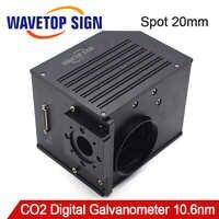10.6um CO2 Laser Scanning Galvanometer Scanning Aperture 20mm Galvanometer Scanner + DC24V Power Supply for Laser Machine