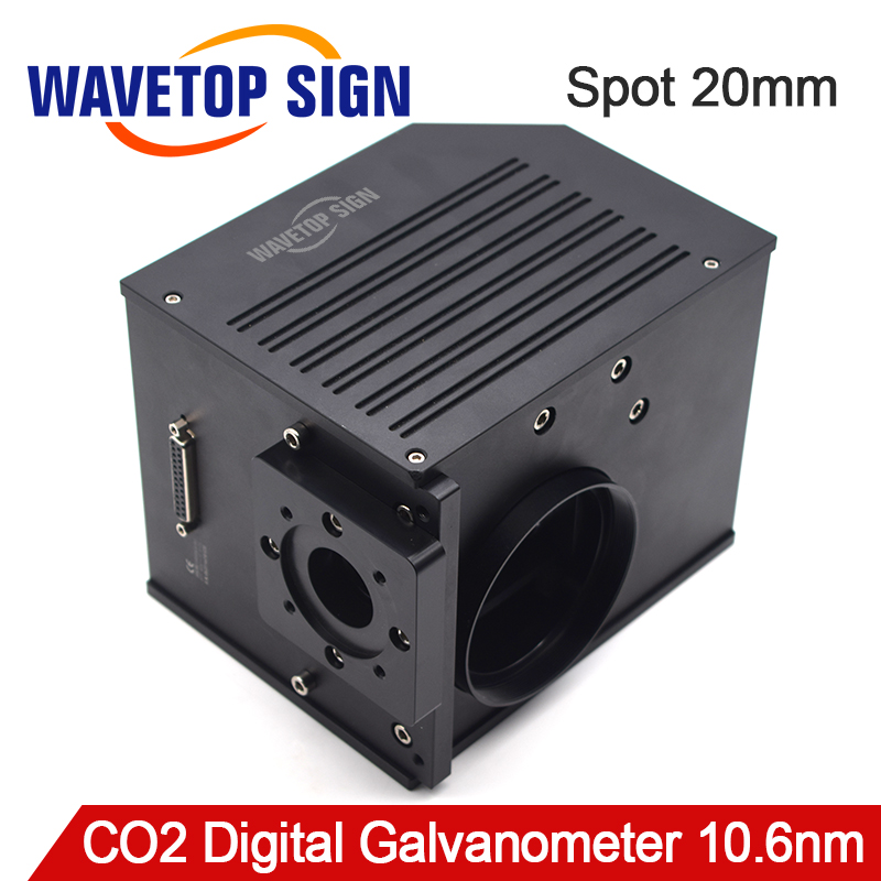 10.6um co2 laser scanning galvanometer Scanning Galvo Aperture 20mm galvanometer scanner + dc 24v power supply for laser machine 1064 fiber laser engraving machine galvo scanning scanner
