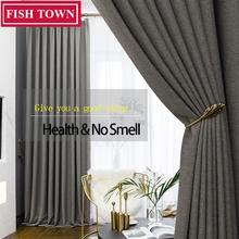 FISH TOWN Faux Linen 70%-85% Shading Custom Made Modern Style Solid Color Blackout Curtain For Living /Bed  Room