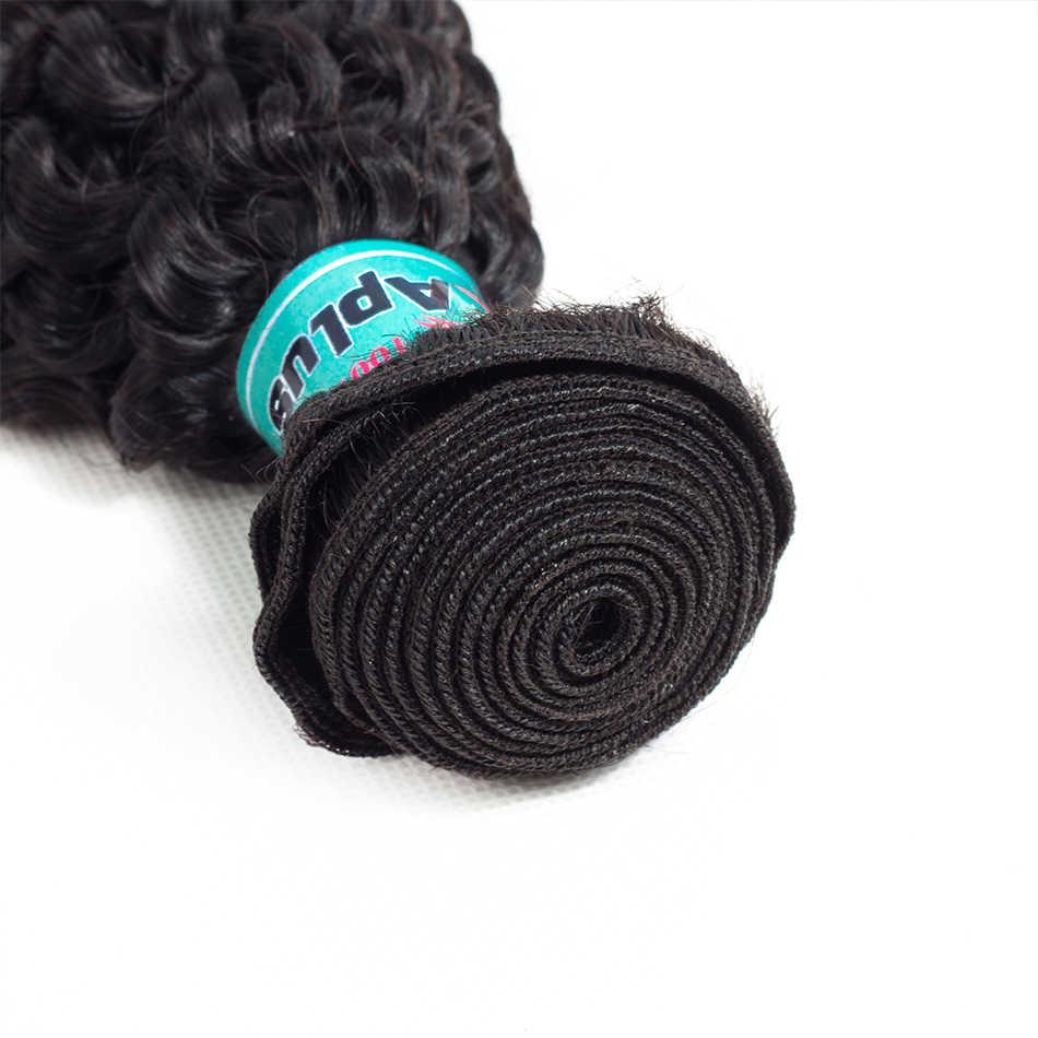 Aplus индийский странный вьющиеся волосы Синтетический Frontal шнурка волос Синтетическое закрытие волос с пучками 5 шт. странный вьющиеся Человеческие волосы дешевые пучки волос с фасады