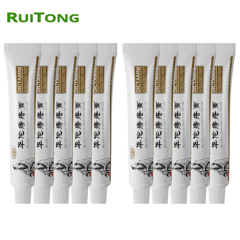 5 pièces/10 pièces HuaTuo hémorroïdes crème Piles traitement 100% phytothérapie chinoise hémorroïdes pommade soins de santé RUITONG marque