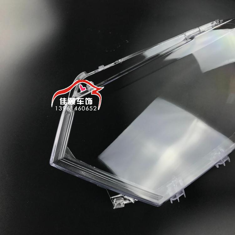 For Volkswagen Bora headlight cover 16 18 Model headlight headlight shell high transparent transparent cover 2pcs in Shell from Automobiles Motorcycles