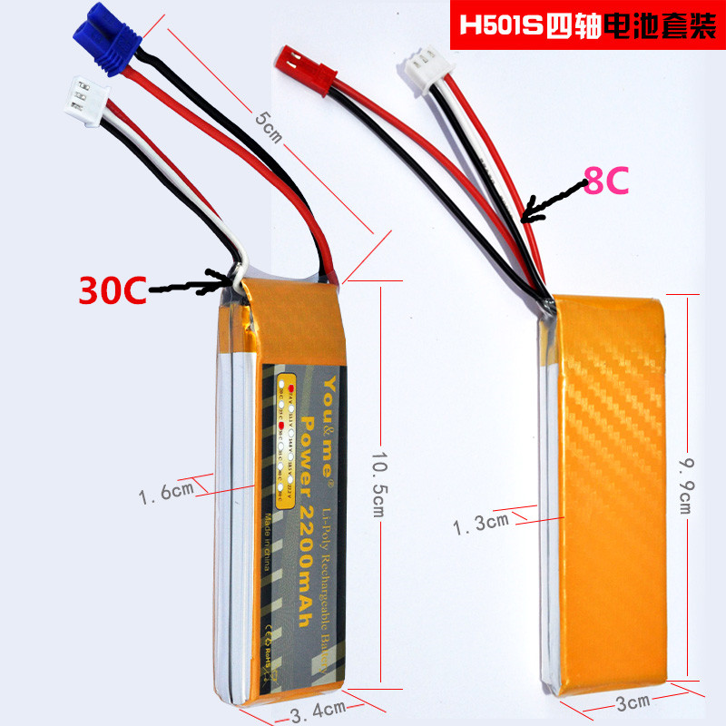 Hot Sell 8C&30C 7.4V 2200mah battery for Hubsan H501S rc drone spare parts(In stock) Hubsan H501S RC Quadcopter spare parts