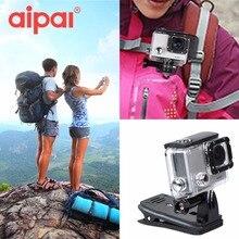 Aipal Аксессуары 360 градусов вращения рюкзак Hat быстрое крепление для GoPro Hero 3 4 SJCAM Xiaomi Yi Action Sports Камера.