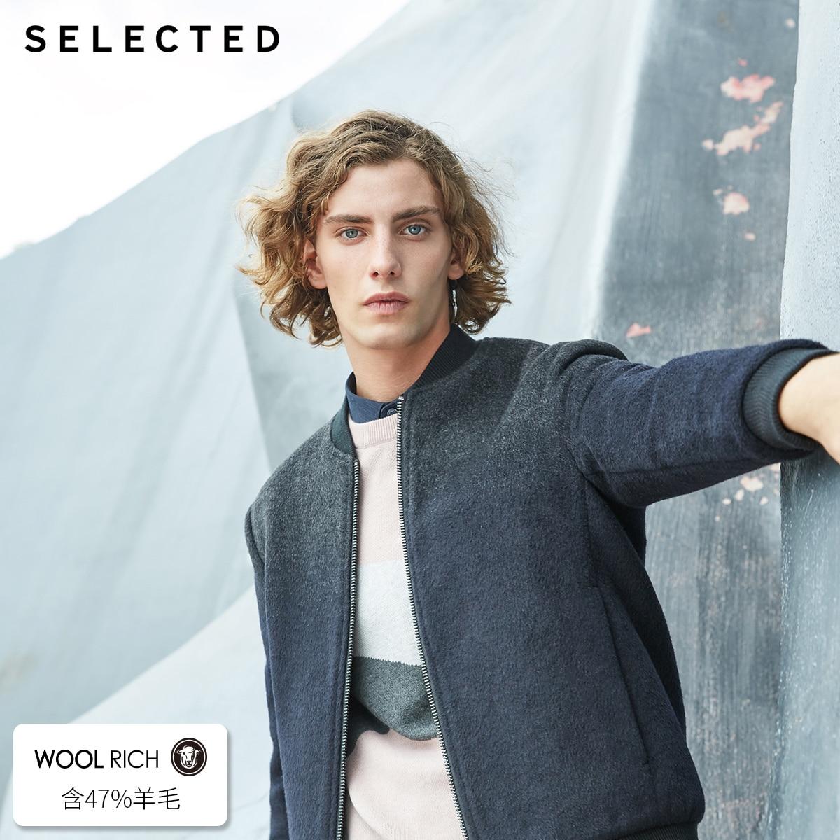 SELECTED men of brief paragraph woollen containing wool jacket coat S | 418427559