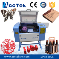 40w 50w 60w co2 laser engraving and cutting machine / portable engraving machine for sale