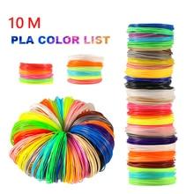 Пластиковая нить для принтера для 3d ручки 10 метров PLA 3d принтер нити для печати материалы экструдер аксессуары Запчасти