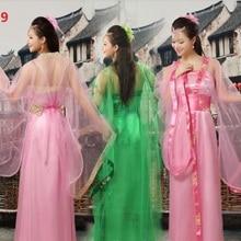 Для взрослых детей 10 цветов традиционная китайская красивая одежда ханьфу платье для девочек Женский династический костюм старинные китайские костюмы