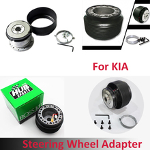 1 PC Black Colour Car Aluminium Professional Car Steering Wheel Quick Release Adapter, Boss Kit Hub for KIA We Care Your Need!