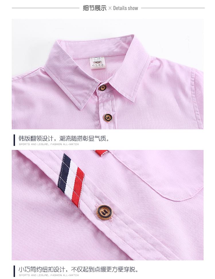 HTB1vVpMPpXXXXX XVXXq6xXFXXX9 - 2017 Boys Clothes New Spring Autumn Boys' Cotton Casual Shirts Kids Long Sleeve Shirt Boys Blouses Turn-Down Collar Shirt