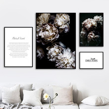 Black White Peony Flower Dream Quote Wall Art Canvas Painting Nordic Posters And Prints Pictures For Living Room Unframed