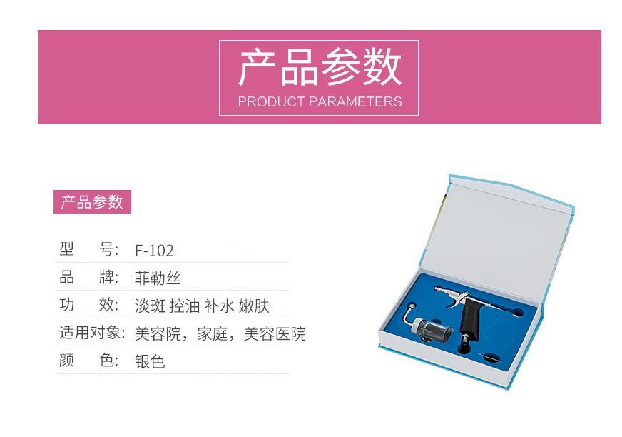 Professionnel Haute Fréquence Du Visage Cheveux Spa De Massage Relaxation Machine Peau Spot Remover Portable Infrarouge Dispositif Soins Outil
