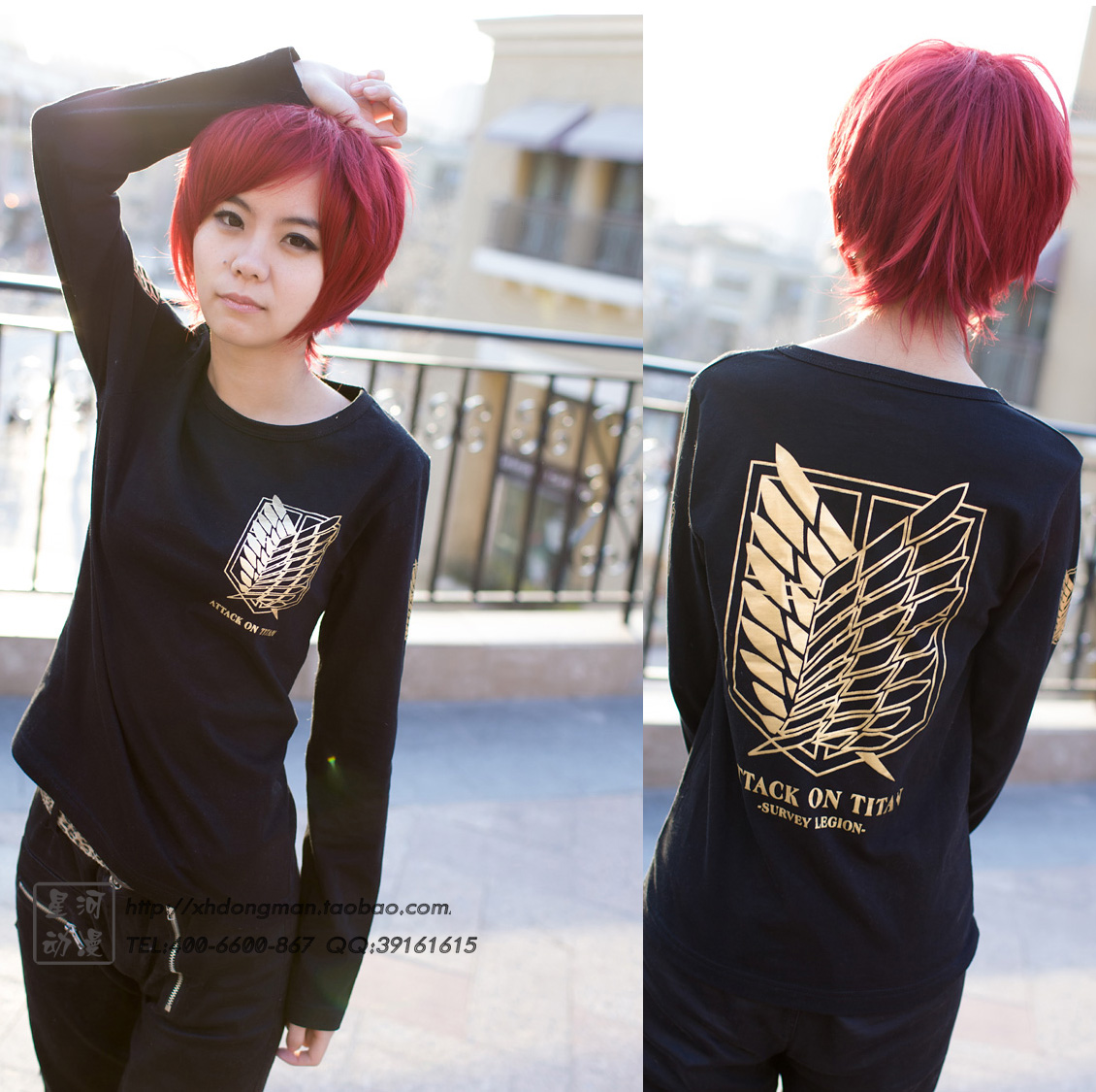 High quality Attack on Titan Cosplay Eren Long sleeve Gold Badge Sweatshirt Black Survey Legion Hoodie clothes