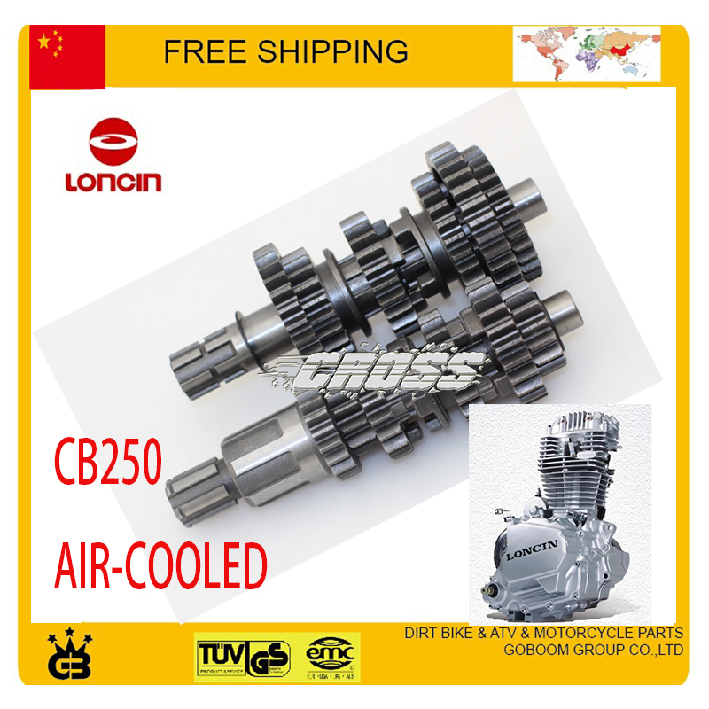 250cc atv dirt bike motorcycle CB250 air cooled engine loncin countshaft mainshaft counter shaft gear accessories free shipping motorbike crankshaft for xinyuan xy 150cc engine atv dirt bike motorcycle qz 118