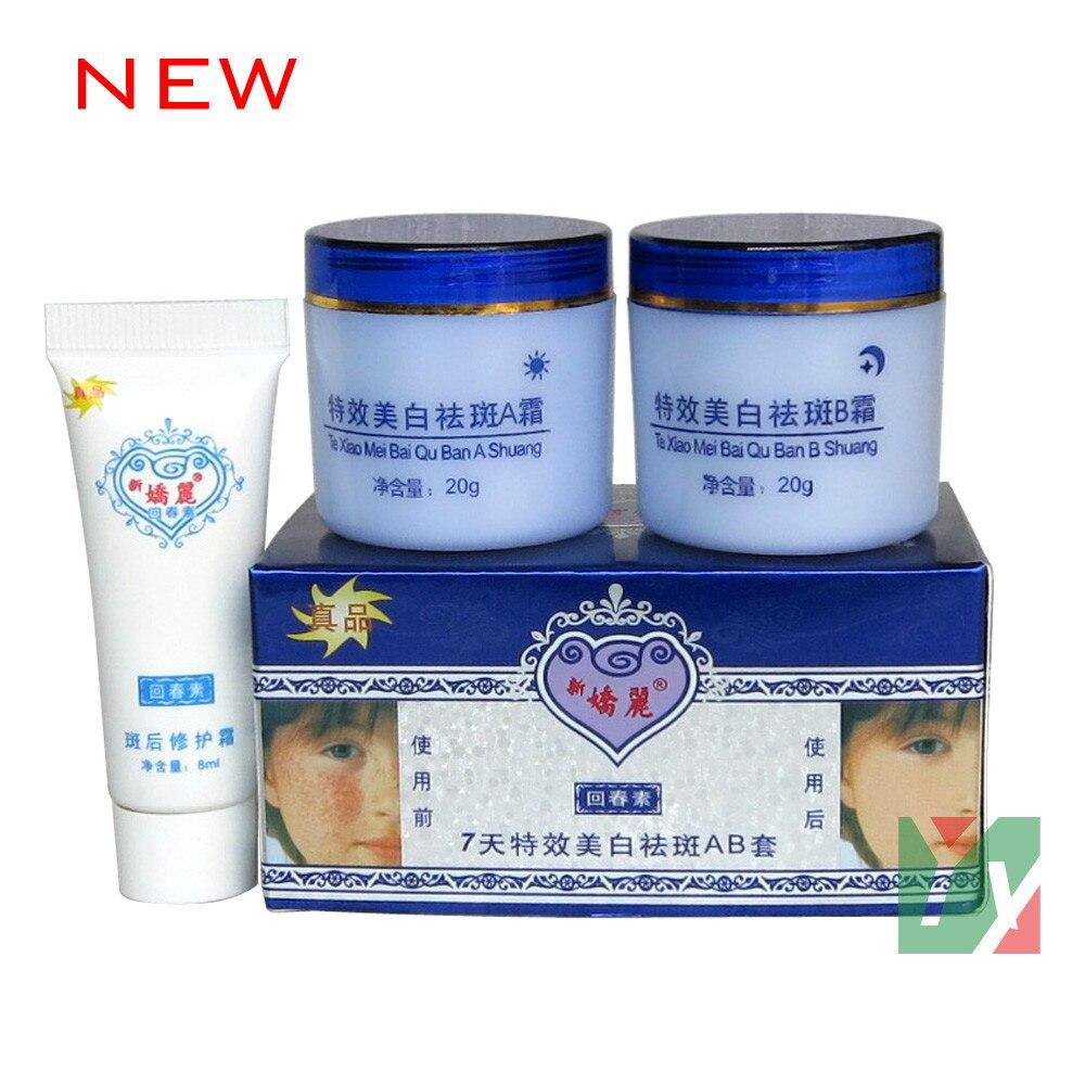 Nagykereskedelem és kiskereskedelem Jiaoli fehérítő krém arcra és éjszakai krémre 20g + 20g + 8g eltávolítja a foltot
