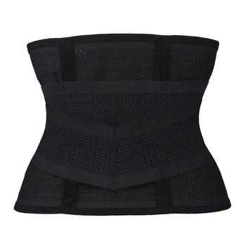 VeryYu Women Body Shaper Fat Burner Belt Wellness Tools  VerYYu