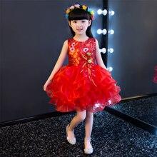 Детское короткое нарядное платье для конкурса на день рождения; платье принцессы с блестками на свадьбу; Цвет лавандовый, желтый, красный; детское бальное платье