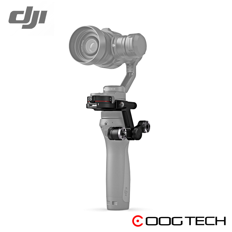OSMO X5 Adapter for DJI OSMO Handheld 4K Camera and 3 Axis Gimbal Part 37 DJI