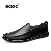 Full Grain Leather Men Casual Shoes Fashion Plus Size Loafers Moccasins Breathable Flats