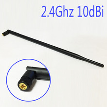 Wifi Antenna 2.4Ghz  10dbi  high gain with Omni  directional SMA male connector  NEW Wholesale hf antenna