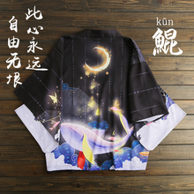 Japanese loose bathrobe Chinese Kun Dark Black color haori summer Sunscreen kimono Literature and art cosplay women men