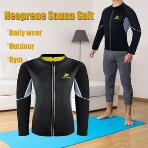 Image 3 - NINGMI Slimming Belt Men Waist Trainer Corset Vest Jacket with Zipper Hot Shirt Neoprene Sauna Weight Loss Body Shaper Tank Tops